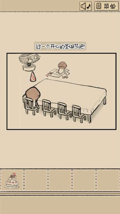 滑子菇逃脱截图2