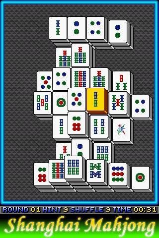 Shanghai Mahjong Free截圖1