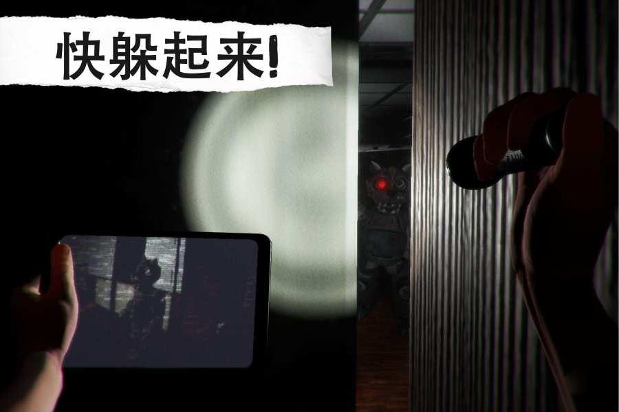 悬案:电子机器人杀人事件截图2