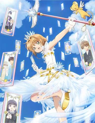 魔卡少女櫻:透明卡牌篇 截图3