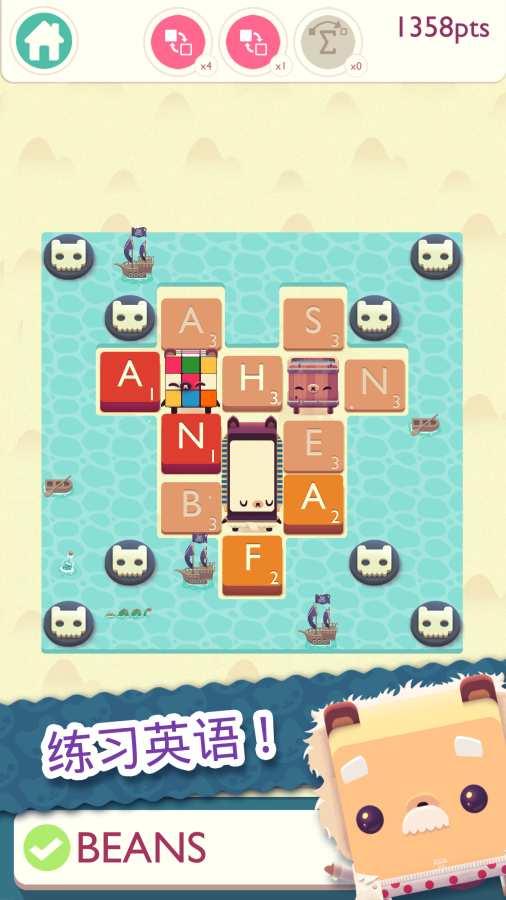 字母熊2截图1