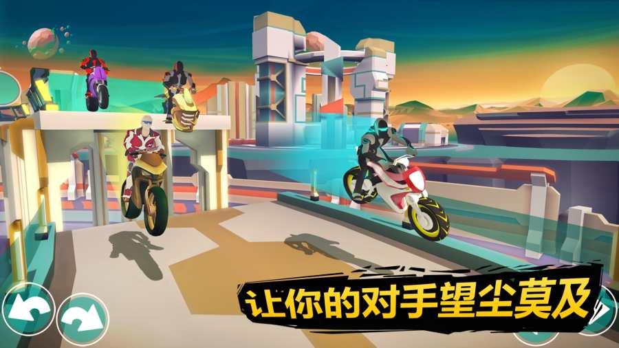 超级摩托车截图0