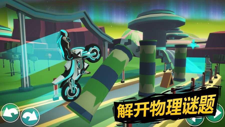 超级摩托车截图3