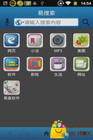 呼叫小黃 - Facebook