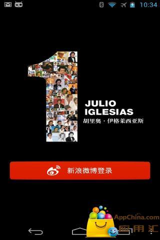 情歌之巅——胡里奥Julio lglesias中国巡回演唱会 生活 App-愛順發玩APP