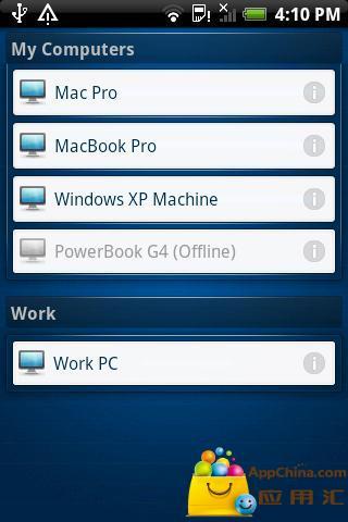 玩免費工具APP|下載最强远程电脑控制 app不用錢|硬是要APP