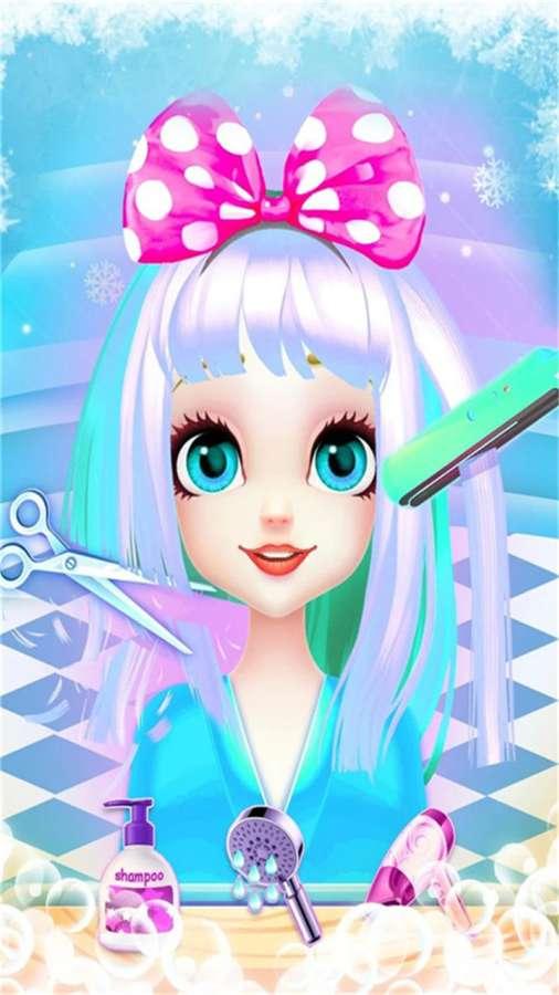 公主美发化妆沙龙