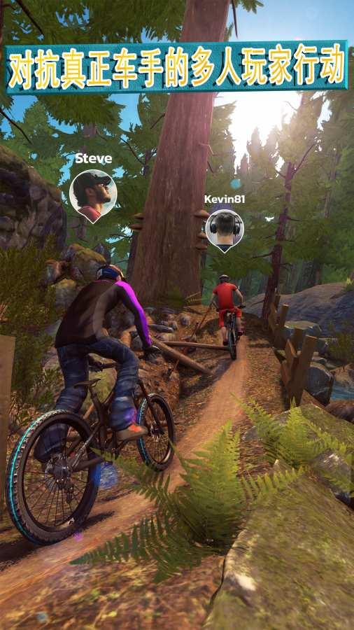 极限自行车2截图2