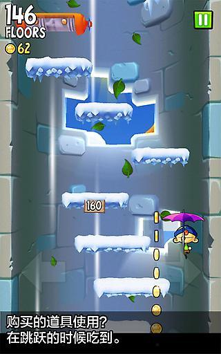 【免費動作App】冰霜之塔2-APP點子