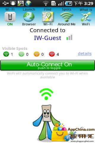 WIFI管理搜索器