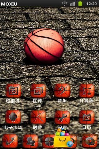 篮球火桌面主题—魔秀