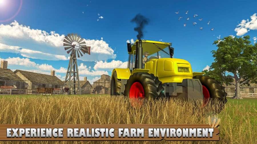 虚拟农场:家庭娱乐农业游戏截图3