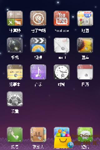 紫水晶-领航桌面主题
