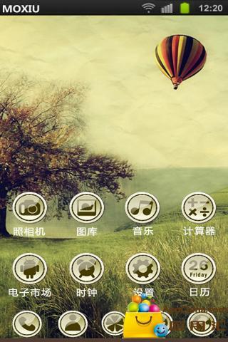 热气球桌面主题—魔秀|玩工具App免費|玩APPs