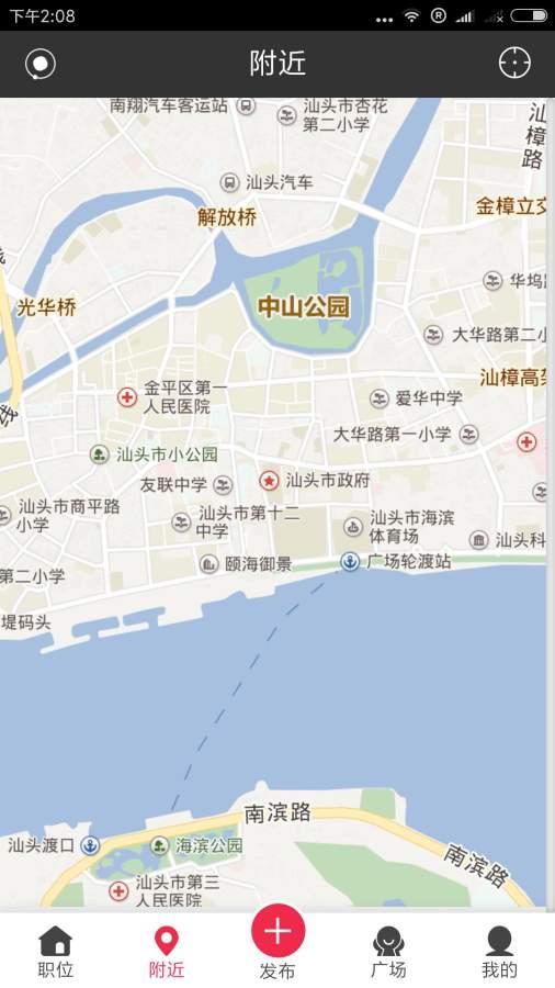 重庆精准计划网截图3