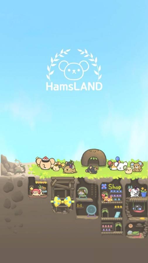 2048仓鼠世界:仓鼠乐园