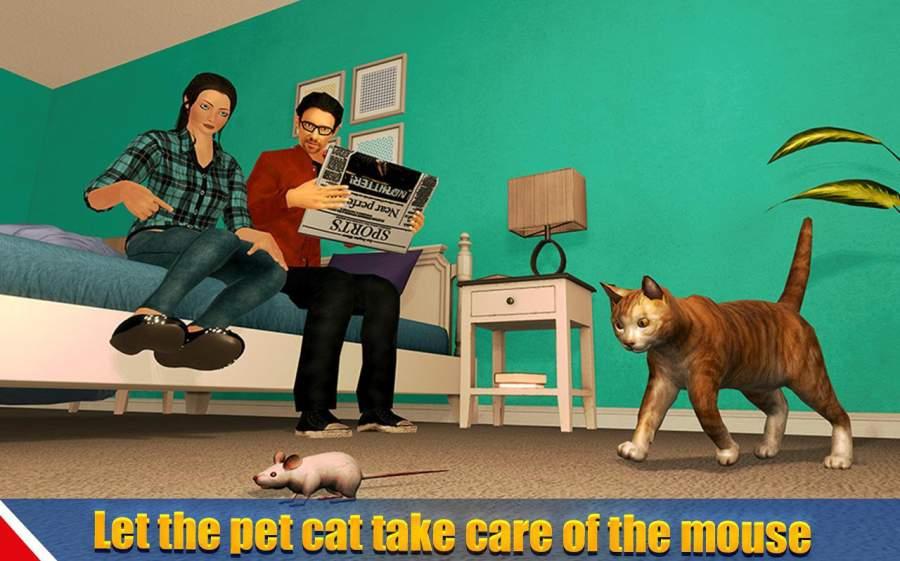 虚拟狗宠物猫家冒险家庭宠物游戏截图6