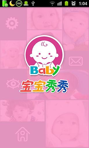 未來的寶寶的臉(免費):在App Store 上的App - iTunes - Apple