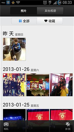 Premama免費日曆 - 1mobile台灣第一安卓Android下載站