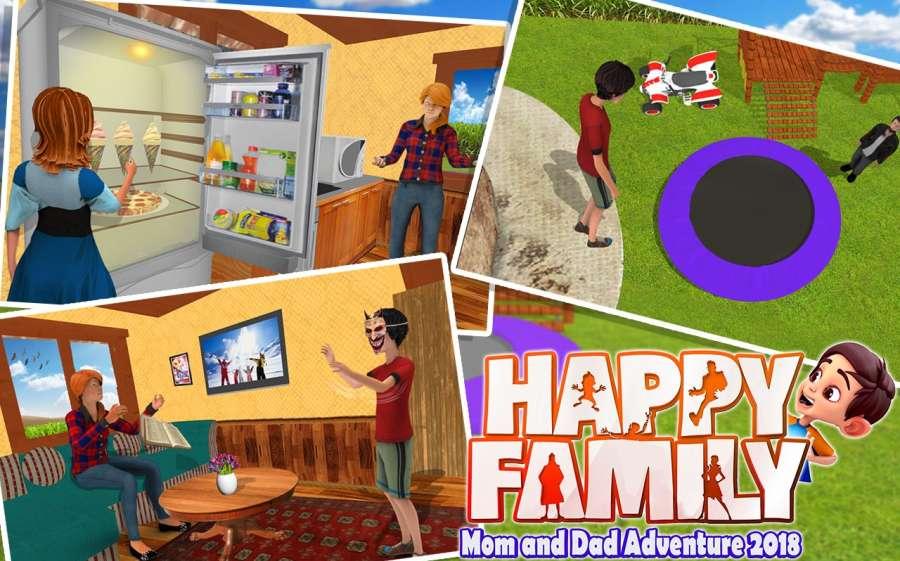 虚拟幸福家庭 - 妈妈和爸爸冒险2018截图1