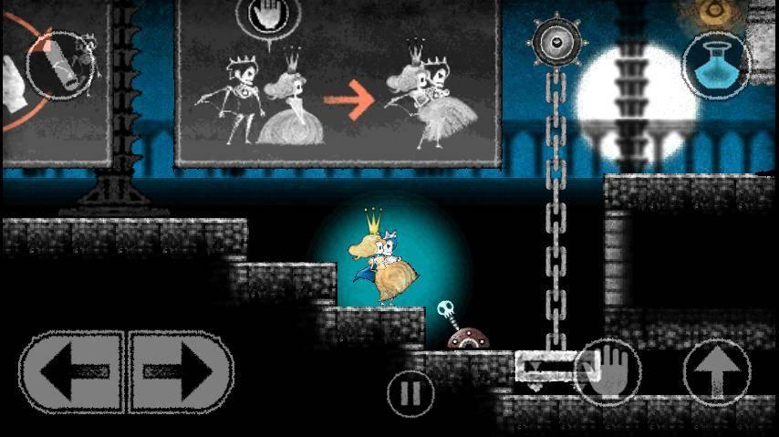 多克罗:骷髅小王子截图3