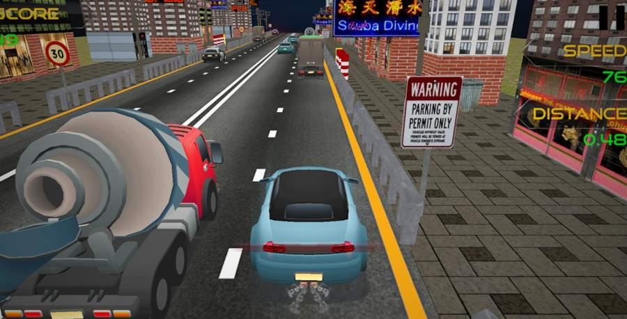 急速交通道路:汽车模拟器