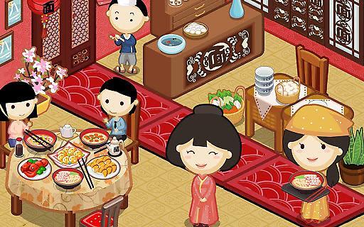 设计寿司店