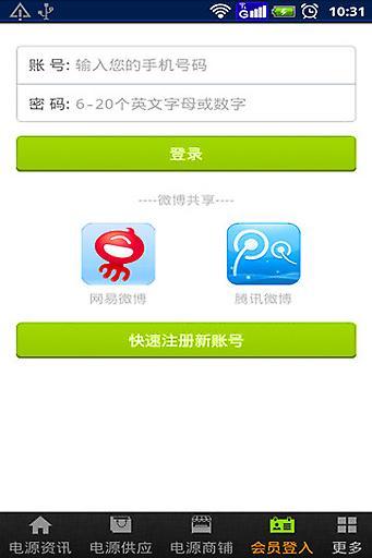 繆思4430 BSMI 行動電源(綠) - 送apple原廠認證編織充電線  運動耳機 ...