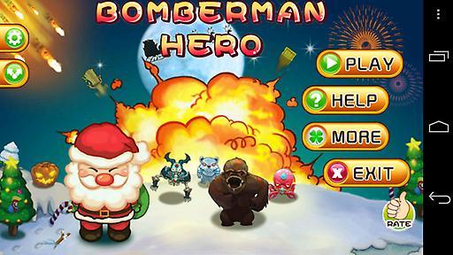 炸弹人英雄