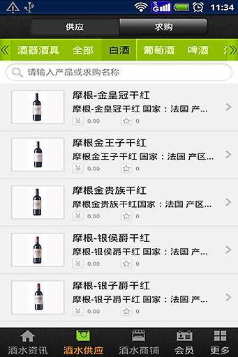 《御茶園》雙茶花綠茶580ml*24入/箱 -GOHAPPY快樂購物網