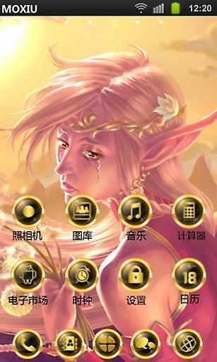 龙骑士桌面主题—魔秀|玩工具App免費|玩APPs