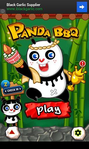 【免費益智App】熊猫串烧-APP點子