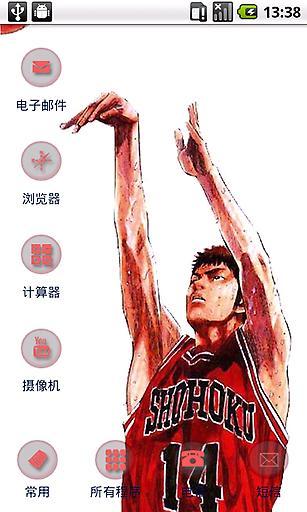 YOO主題-灌籃高手2