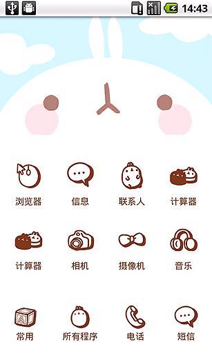 YOO主题-萌兔可爱多