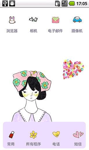 YOO主题-清新少女