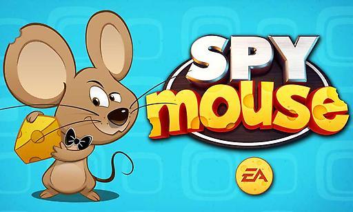 间谍鼠HD 官方正版