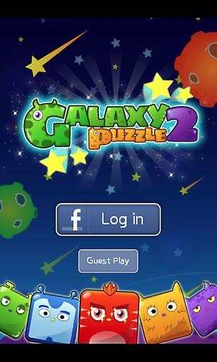 【免費益智App】银河之谜2-APP點子