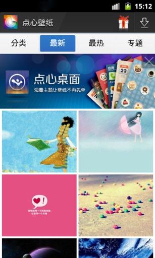 Wallgram Download: Free app makes Instagram photo ...
