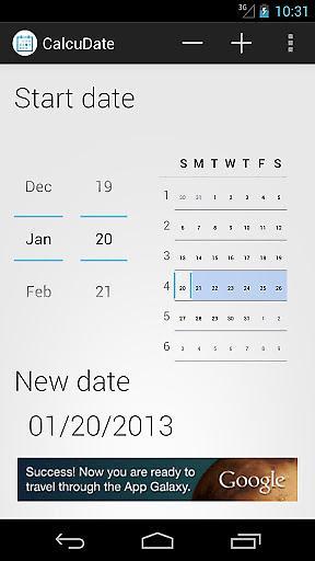 日期计算截图2