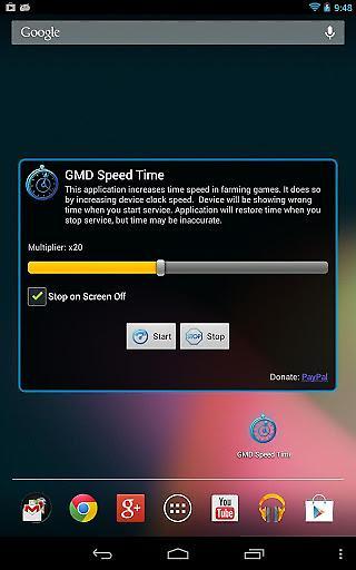 GMD变速齿轮