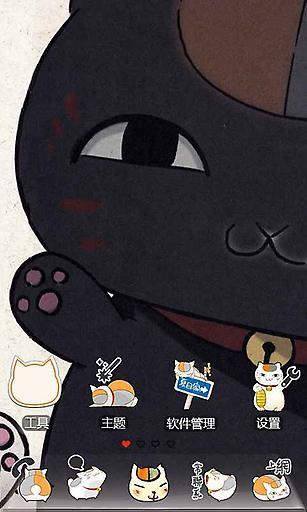 E主题:猫咪先生--斑截图1