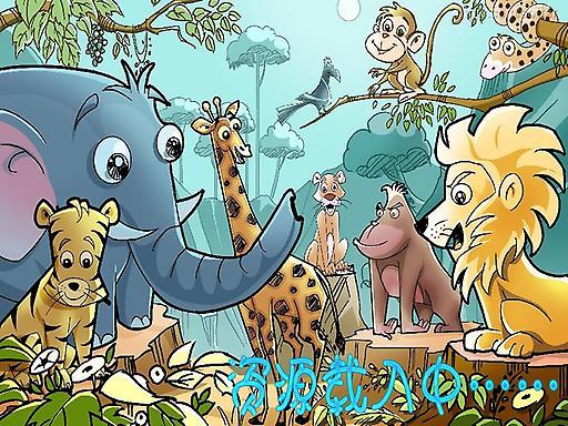 3D动物世界截图3