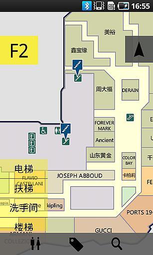 【免費生活App】口袋商场·乐天银泰百货-APP點子