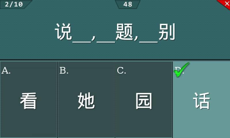 点字书/课文(小学一年级语文下册) 生產應用 App-愛順發玩APP
