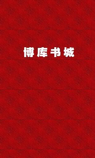 中法網學校:中國首家司法考試培訓網校