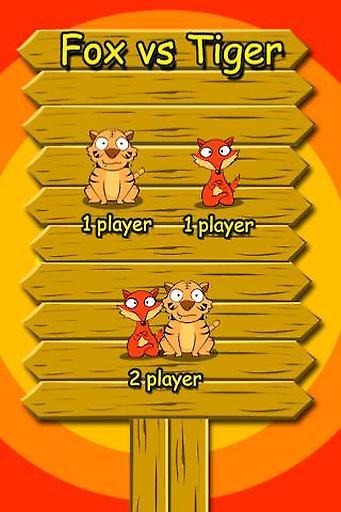 玩射擊App|狐虎大战免費|APP試玩