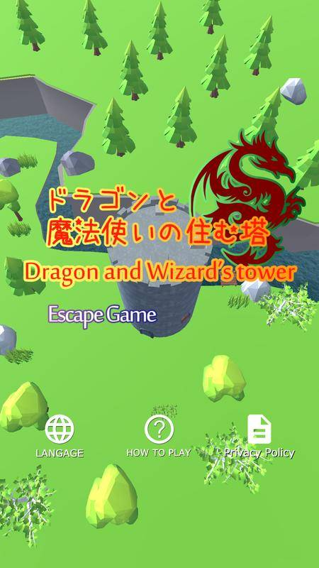 龙与巫师之塔截图4