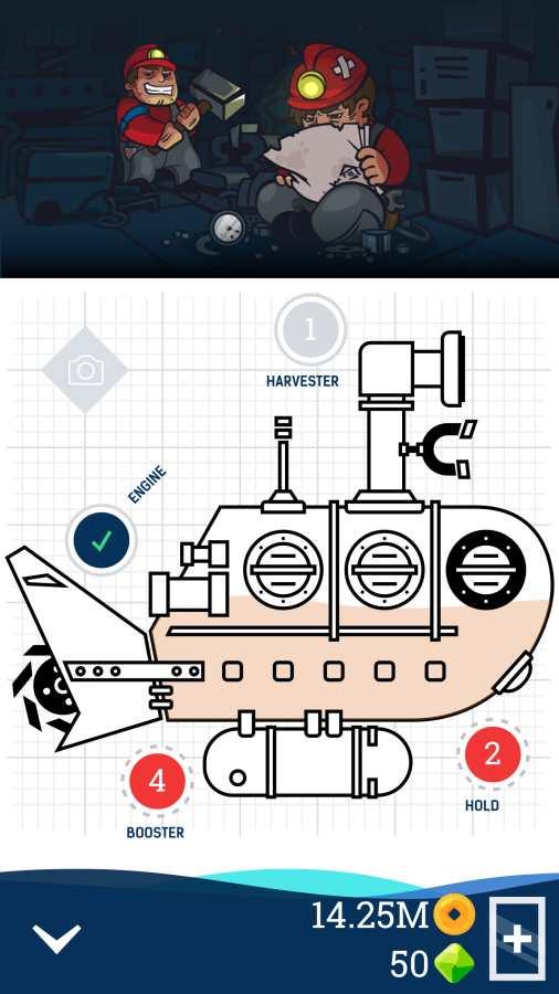 海底大冒险截图1