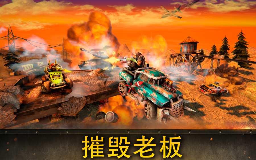 死亡天堂:道路战士截图2