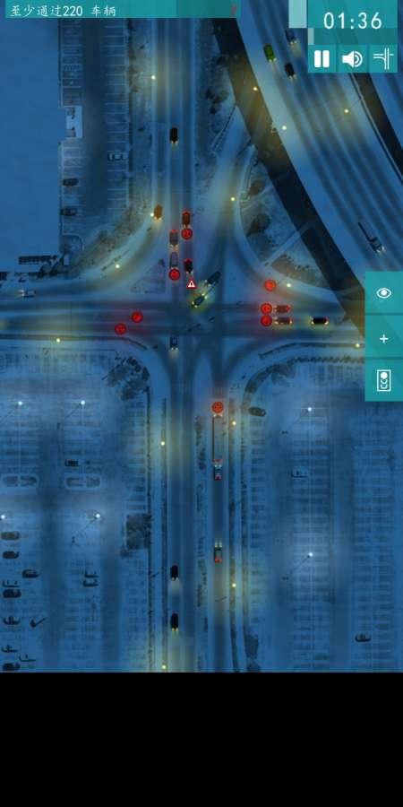 控制交通2截图2